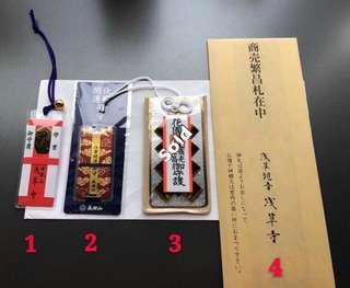 Japanese Amulets from Tokyo , Japan !