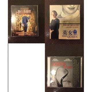 放 VCD 3隻 (翻生侏羅館, 英女皇, 殺人慾室)