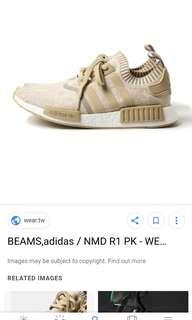 平售全新 Adidas BEAMS NMD UK 9 men 男裝 鞋