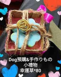 🚚 Dog手作りもの皂