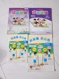 P3 HCL & CCE Textbooks & Activity Books