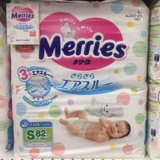 Merries Super Premium Tape S 82s 3 Packs Diapers