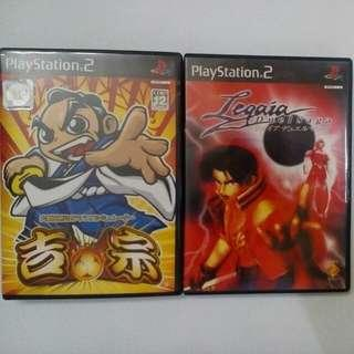 2 For RM18 Original PS2 Legaia And Japanese Rare Gambling Game.