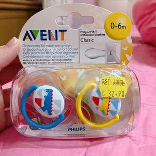 🆕Avent classic Pacifier