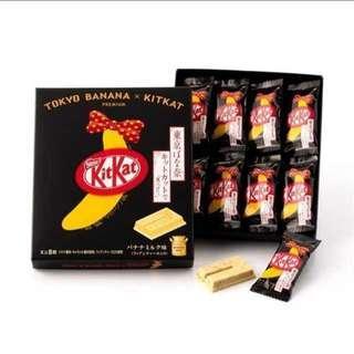 [PREORDER] Premium Kit Kat Tokyo Banana