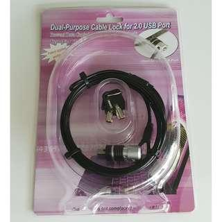 Dual-Purpose Cable Lock for 2.0 USB