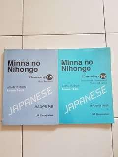 Minna no nihongo Elementary 1-2