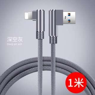 🚚 Right Angled Lightning Cable for iPhone / iPad - 1M