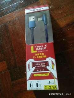1 meter Japanese Original TYPE C Fast Charging Cable