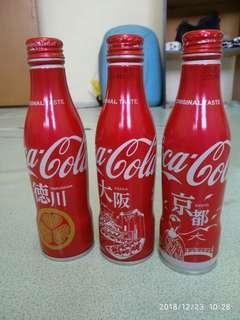 Coca Cola Japanese Tokugawa/Osaka/Kyoto