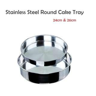 2 PCS STAINLESS STEEL ROUND CAKE TRAY 24CM & 26CM ( 99-01-38 )