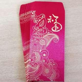 🚚 Bank of Singapore Red Packets Ang Pow