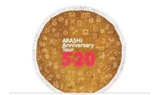 嵐arashi5x20演唱會周邊毛毯現貨
