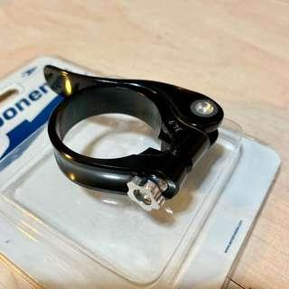 Aerozine Seatpost Clamp