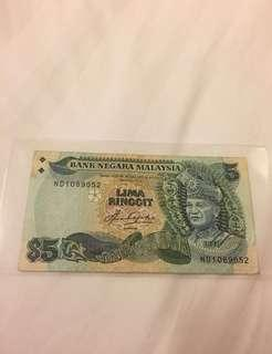 Malaysia 1982 5 Ringgit with 'cross' on reverse
