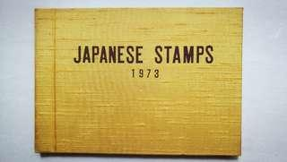 1073 Japan Stamps Collection