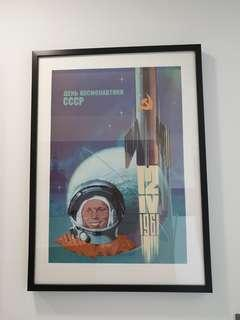 Gagarin poster - Frame included
