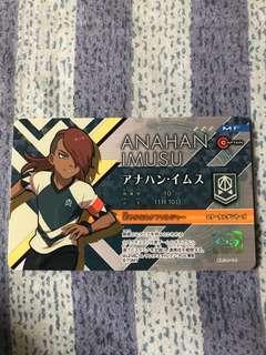 Inazuma Eleven License Card Vol.4