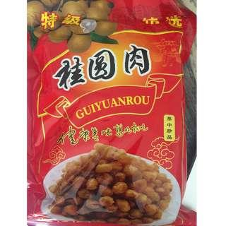 DRIED LONGAN - for confinement