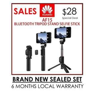 Huawei Tripod Selfie Stick AF15 Bluetooth Version