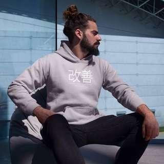 Kaizen Hoodie by Bamoo Philosophy | Entrepreneur | Motivational | Inspirational | Brand New