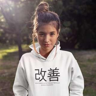 Bamboo Philosophy Kaizen Hoodie for Women | Entrepreneur | Motivational | Inspirational | Brand New