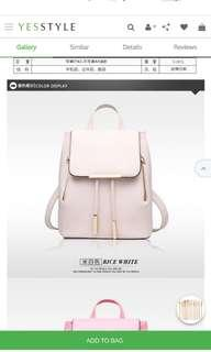 Faux Leather Backpack - Off White