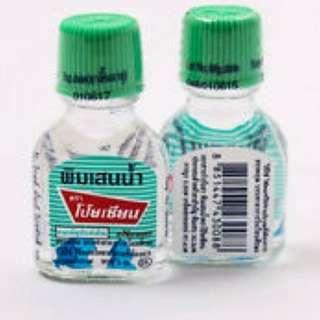 PoySian Pim Saen Herbal Poy Sian Balm Oil Motion Inhaler Dizzy Cold Nasal 3 cc 泰國八仙薄荷油  描述: 吸氣併申請緩解暈動病。 用於緩解鼻塞和幫助自由呼吸。  用於 : - 緩解頭暈,頭暈目眩,頭暈目眩 -