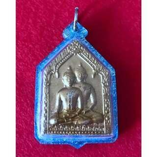 Phra Khun Paen - Luang Pu Sakorn - Wat Nong Krub - BE 2547