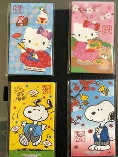 Ang Pow Packets From Japan