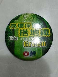 (地鐵年代) 為環保搭地鐵綠色㯲章