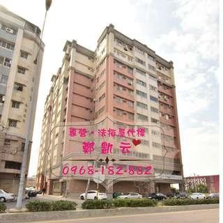 三井Outlet鉅國京華電梯3房