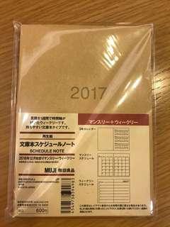 2017 MUJI Diary