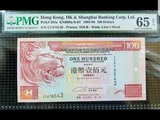 CC 876543 滙豐銀行1994