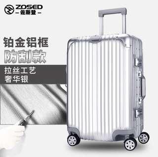 「ZOSED」29吋❤️防刮鋁框 氣質銀色 不敗款 *全鋁框行李箱