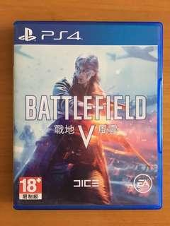 PlayStation 4 Battlefield 5