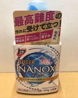 日本獅王納米樂 Super NANOX超濃縮洗衣液(日本最新版) 450g