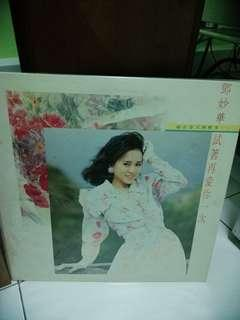 Maggie Deng 邓妙华。黑胶唱片