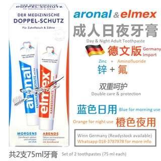 [Germany Import] Aronal Elmex Day & Night Toothpaste Set (2 x 75ml)