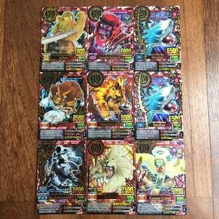 [Clearance] Animal Kaiser Ultra Rare Cards