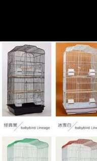 Bird , sugar glider tall cage..Brand new in box