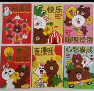 Line friends 熊大兔兔利是封 一套6個