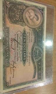 1937年手簽汇丰1o元
