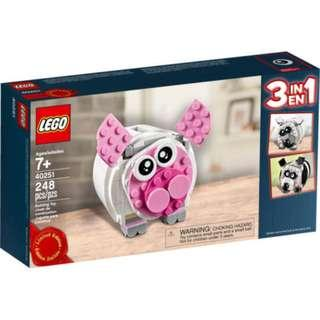 Lego 40251 - 3in1 Piggy Bank Sealed new