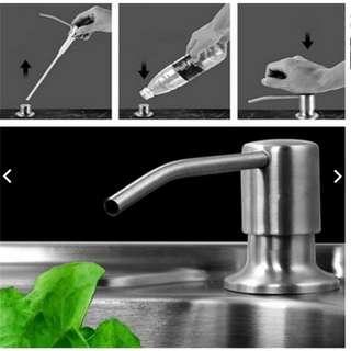 Kitchen Soap Dispenser