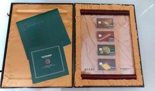 96年中銀/渣打銀行聯合發行珍藏版智醒錢