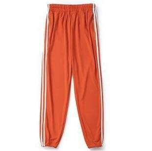 Orange Stripes Track Pants