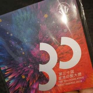 全新 第30屆香港印制大獎 八達通