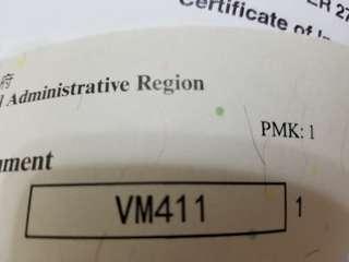 VM411