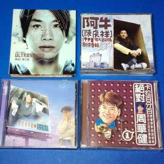 國語 CD 3隻 及 1 卡拉OK VCD 合售 #陶喆  #阿牛 #周華健